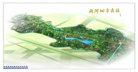 成都保利两河森林公园分享展示