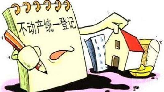 动漫 卡通 漫画 设计 矢量 矢量图 素材 头像 532_300