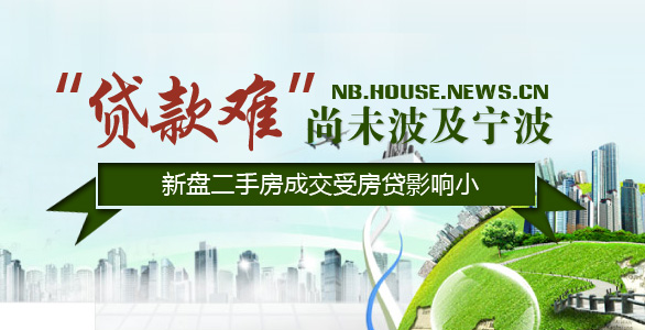 宜昌半岛花园复式楼