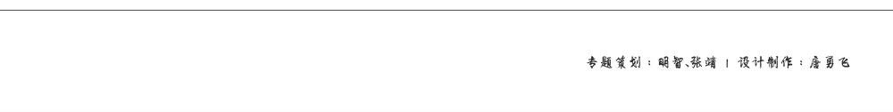 2013年终盘点之楼市十大排行榜
