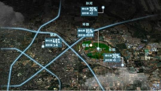 森林純墅 一座城市的生態涵養
