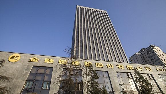 金融街控股净负债率151.5%