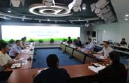 2018中國綠色節能建築沙龍