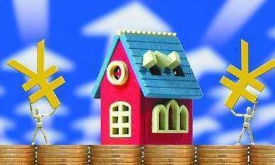个税起征点调整不会催生买房潮