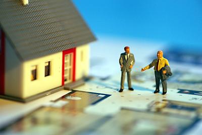 房贷利率有望继续下行