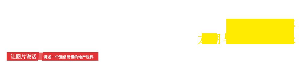 05期頭圖