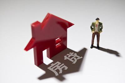 首套房貸利率連續小幅上升