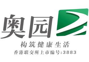 中國奧園保持穩健經營的態勢