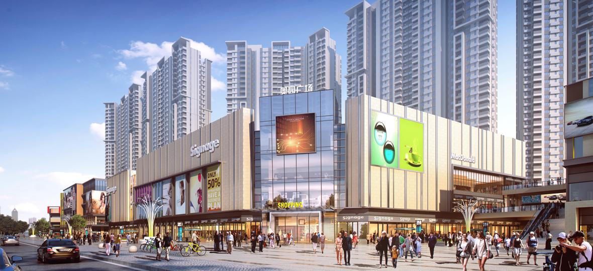 """2019年是中國奧園發展史上一個重要裏程碑,奮進新時代,築夢新奧園。積極履行企業應承擔的社會責任,為客戶乃至社會""""構築健康生活""""。"""