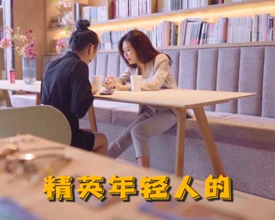 侯哥看房:北京租房故事
