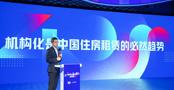李文傑:機構化是行業未來發展的趨勢