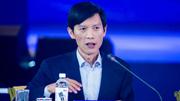 融創汪孟德:以自身産業優勢助力中國經濟高質量發展