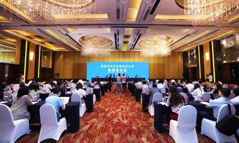摩臣3平台首届世界先进制造业大会将于8月23日-26日在济南举办