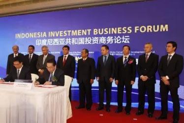 民企出海新范本 華夏幸福印尼打造國際産能合作新平臺