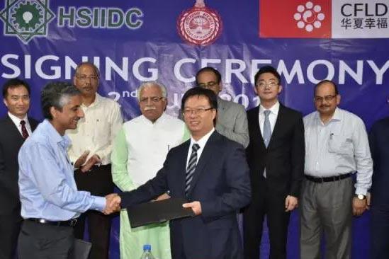 華夏幸福印度産業新城實現重大突破