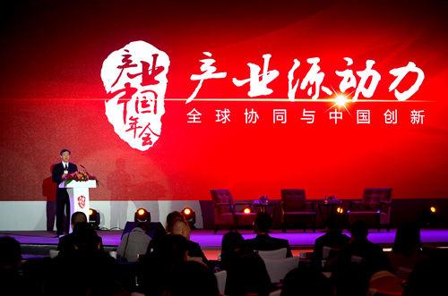 華夏幸福:釋放産業源動力 以創新驅動産業升級