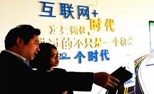 重慶雲陽用農村電商打通致富新路
