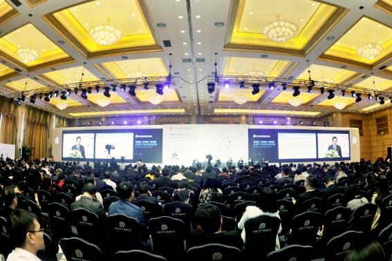 2017第三屆中國PPP融資論壇