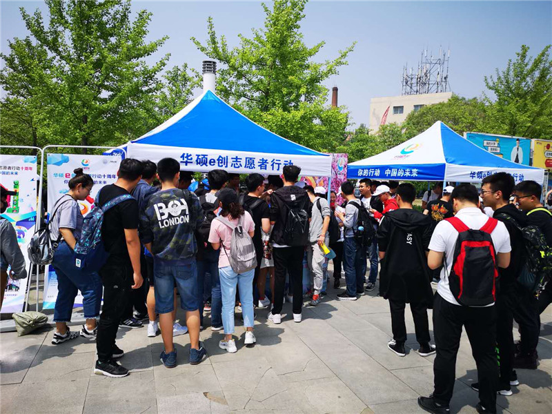 2018華碩e創志願者活動火熱招募中