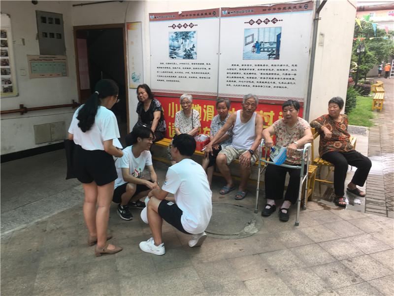 社區實踐——為老人講故事