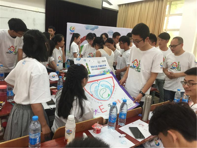 e創志願者團隊組建