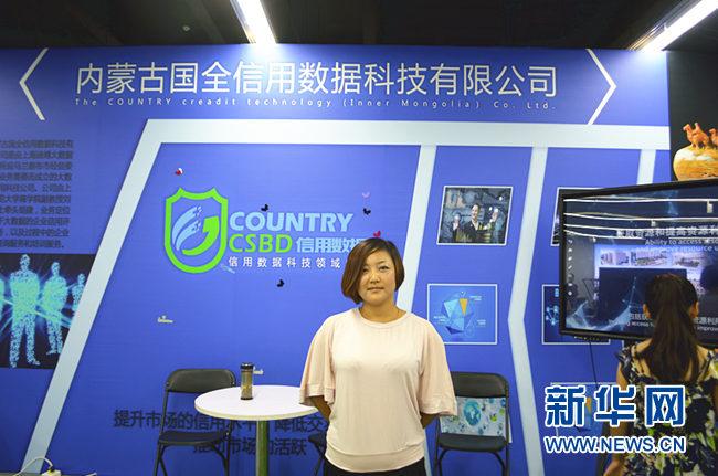 帶你走進2017中國創業創新博覽會展館