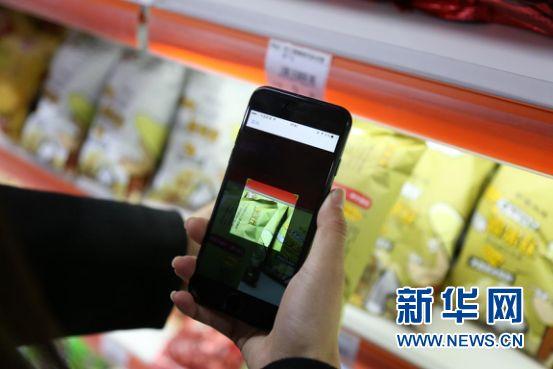 E+store開啟無人值守智能商店時代