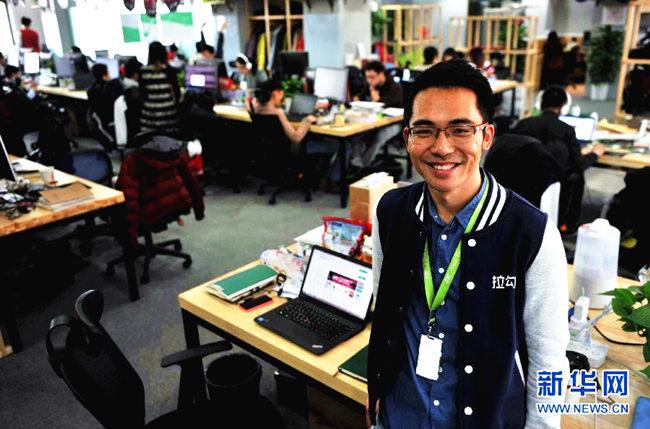 """微軟加速器助力上海""""雙創""""生態升級"""
