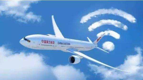運營商推空中免費高速上網