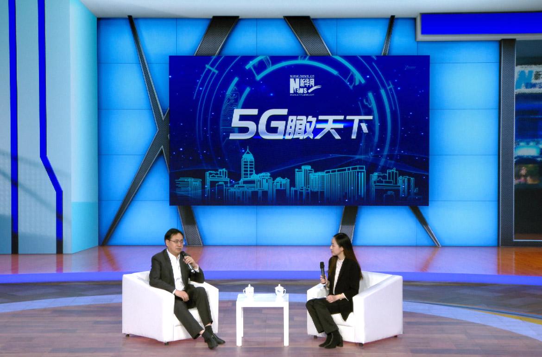 咪咕視訊CEO王斌:5G將重構超高清視頻産業