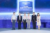 第二期中國新型顯示産業藍皮書發布