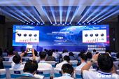 《全球顯示産業發展現狀及展望》發布 探尋産業平衡發展