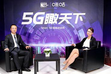 """斯寒:5G""""殺手級""""應用將會百花齊放"""