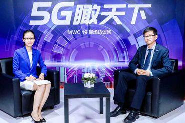 張至偉:5G更多是一個經濟增長引擎
