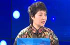 王安安:在不斷創新中獲得成功