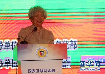 吳曉靈:國家互聯網風險分析技術平臺係統主要是防范社會金融活動超越紅線