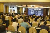 新華網電商4.0課程走進福建 強調與實踐誠信結合