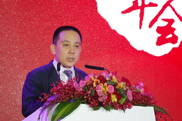 華夏幸福産業發展集團總裁趙威:創新是推動産業發展的第一源動力