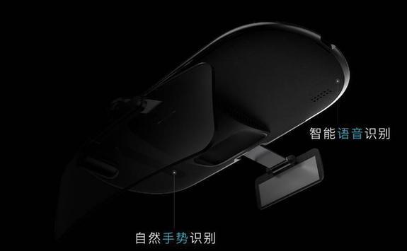 AR+手勢識別+語音控制,Halo HUD要革新車載交互