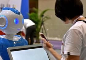 2017中國機器人産業創新峰會在廣州舉行 智能引領未來