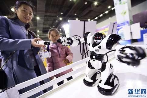 """余姚以""""機器人+""""驅動的智能經濟發"""