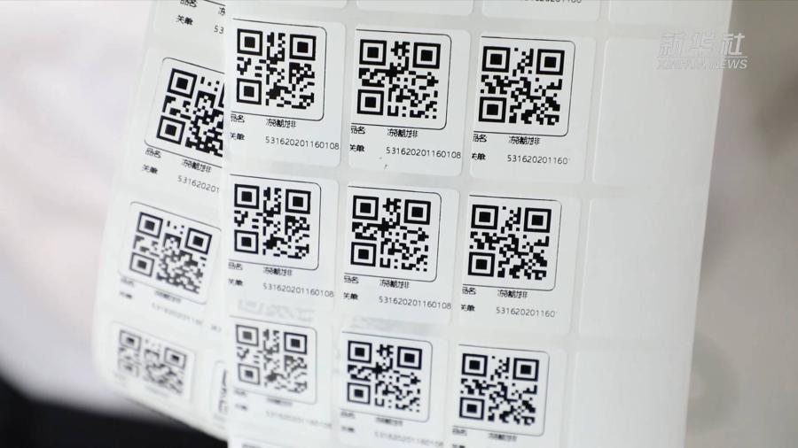 """深圳:掃碼溯源 冷鏈食品""""建檔案"""""""