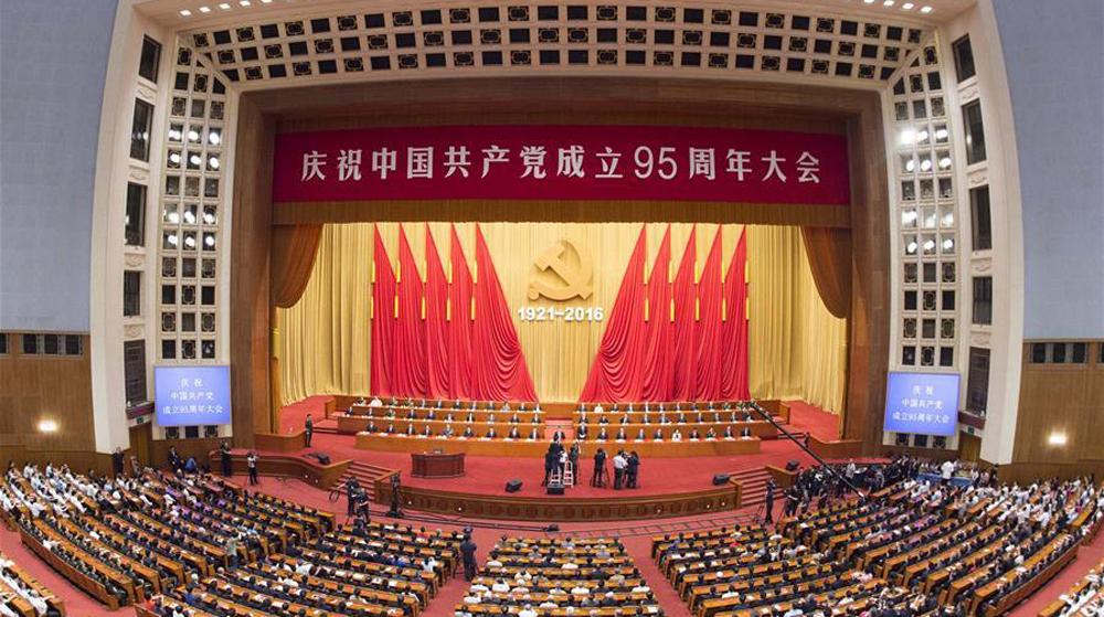 慶祝中國共産黨成立95周年大會在京舉行