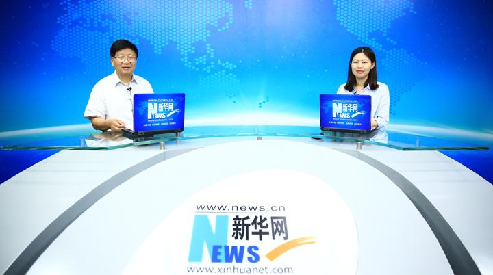 中央黨校原副校長李君如做客《新華訪談》