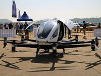 多款無人機新機型亮相珠海航展