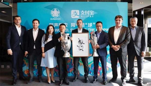 歐足聯牽手支付寶 迎來首個中國科技企業頂級合作夥伴