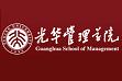 北京大學光華管理學院