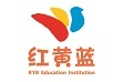 紅黃藍教育機構