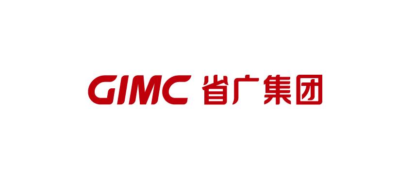 廣東省廣告集團股份有限公司