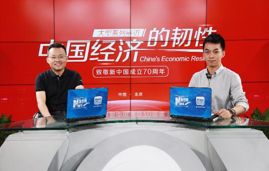 專訪永亨劉毅